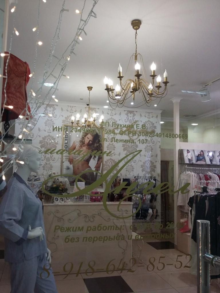 Славянск-на-Кубани, Россия
