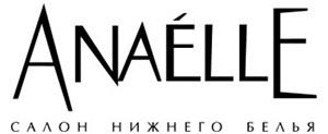 anaelle-300x127