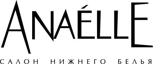 белье Дита фон Тиз в городе Уфа, бутик Anaelle