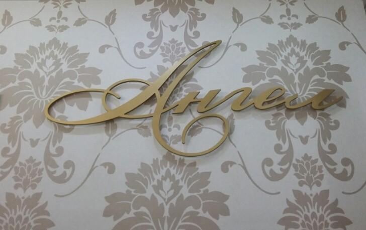 Ангел лого